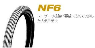 輪胎IRC(井上)NF6 2.50-17英寸4PR WT前台