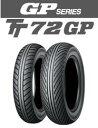 ダンロップタイヤ(DUNLOP)GP SERIES TT72FGP(フロント) 100/90-12 49J チューブレス