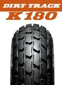 ダンロップタイヤ(DUNLOP)DIRT TRACK K180(フロント/リア)120/90-18 MC 65P WT