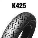 ダンロップタイヤ(DUNLOP)K425(リア) 140/90-15 MC 70S チューブレス
