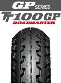 ダンロップタイヤ(DUNLOP)GP series TT100GP(前後輪共通)4.00-18 MC 64H チューブレス