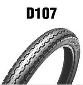 ダンロップタイヤ(DUNLOP)D107(リア)2.50-17 38L(4PR) WT