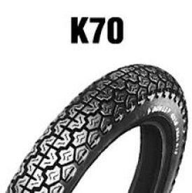 ダンロップタイヤ(DUNLOP)K70(フロント)(リア)4.00S18 4PR(64S) WT