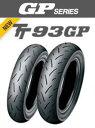 ダンロップタイヤ(DUNLOP)TT93GP(フロント)100/90-12 49J M/C チューブレス