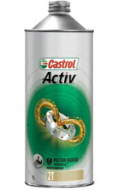 Active/アクティブ 2T 1リットル(1L)(4985330202323)エンジンオイル Castrol(カストロール)