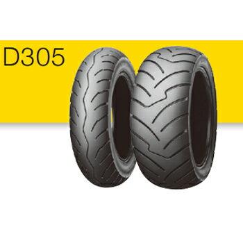 120/70-13 M/C 53P D305 フロント用 タイヤ TL MAXAM DUNLOP(ダンロップ)
