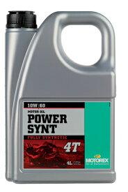 パワーシント 4T(10W-60) 4リットル(4L) 4サイクル用エンジンオイル MOTOREX(モトレックス)