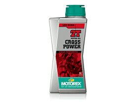 【あす楽対象】クロスパワー 2T 1リットル(1L) 2サイクルエンジンオイル MOTOREX(モトレックス)