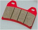 GSR250(12〜15年) 赤パッド(ブレーキパッド)フロント用 DAYTONA(デイトナ)