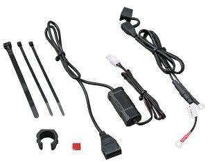 2.1Aバイク専用電源USB1ポートDAYTONA(デイトナ)