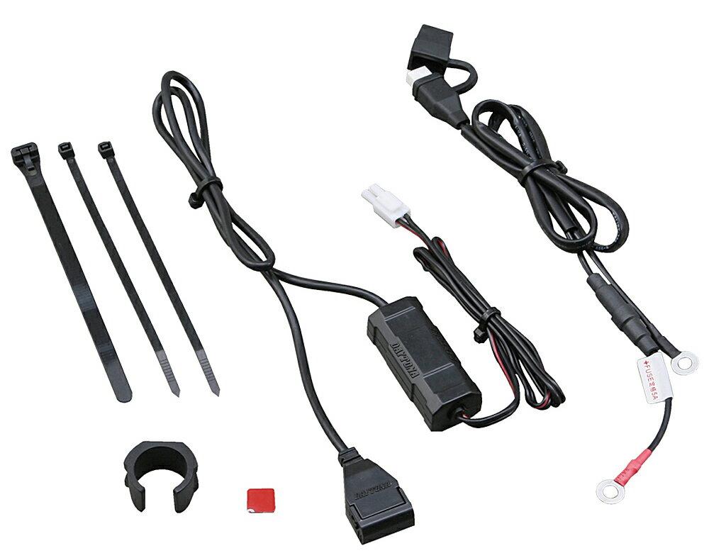 【あす楽対象】93039 2.1A バイク専用電源 USB1ポート DAYTONA(デイトナ)
