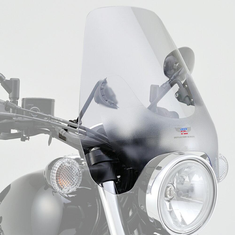 ナショナルサイクル社製 ディフレクタースクリーン(高さ380mm×幅360mm 厚み3mm) DAYTONA(デイトナ)