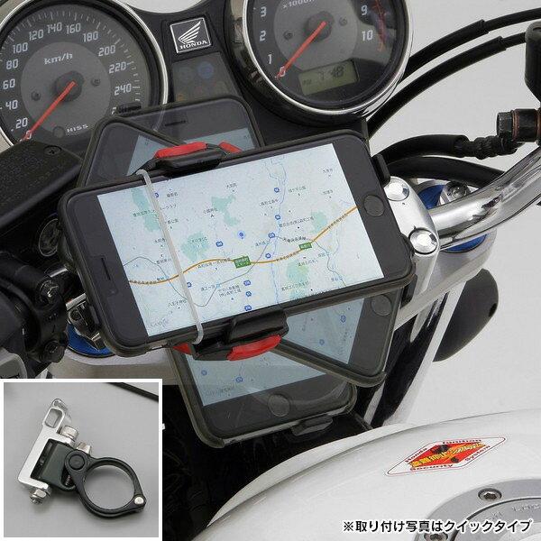 【あす楽対象】バイク用 スマホ ホルダー バイク スマホホルダー スマートフォンホルダーWIDE(iPhone5 iPhone6 アイフォン6 iPhone6Plus アイフォン6プラス 対応)リジットタイプ iH-550D DAYTONA(デイトナ)