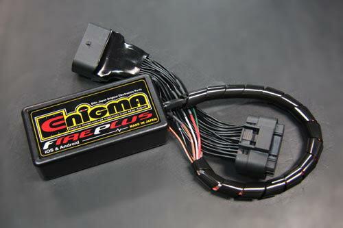 シグナスX(CYGNUS-X)4型 ENIGMA(エニグマ)FirePlus type RTF インジェクション&点火コントロールサブコン Bluetooth接続モデル DiLTS(ディルツ ジャパン)