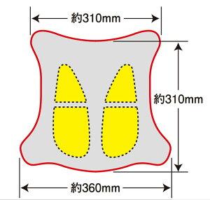 【あす楽対象】ゲルザブR(GEL-ZABR)ゲル内蔵クッション(表皮改良版)310/360×310mmEFFEX(エフェックス)