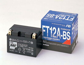 GSX-S1000/F (EBL-GT79A) FT12A-BS 液入充電済バッテリー メンテナンスフリー(YT12A-BS互換) 古河バッテリー(古河電池)