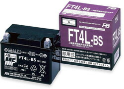 ZZR1400 ABS(12年〜) FTZ14-BS 液入充電済バッテリー メンテナンスフリー 古河バッテリー(古河電池)