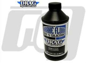 ブレーキフルードDOT5 DRAG SPECIALTIES(ドラッグスペシャリティーズ)