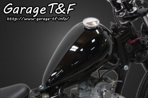 SR400 エッグタンクキット ガレージT&F