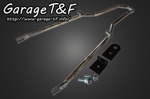 ドラッグスター1100/クラシック(DRAGSTAR) シーシーバー ショート ガレージT&F