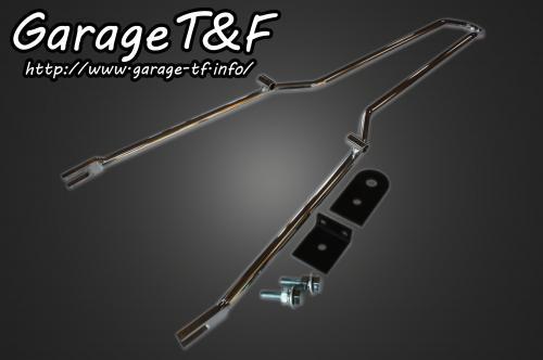ドラッグスター1100/クラシック(DRAGSTAR) シーシーバー ロング ガレージT&F