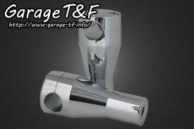 ドラッグスター250(DRAGSTAR) ハンドルポスト4インチ(メッキ) ガレージT&F