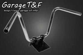 ドラッグスター400/クラシック(DRAGSTAR) ハンドルタイプ2(メッキ)1インチ用 ガレージT&F