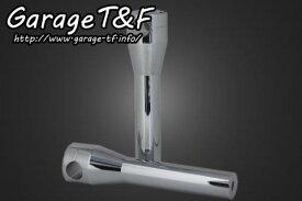 マグナ250(V-TWIN MAGNA) ハンドルポスト8インチ(メッキ) ガレージT&F
