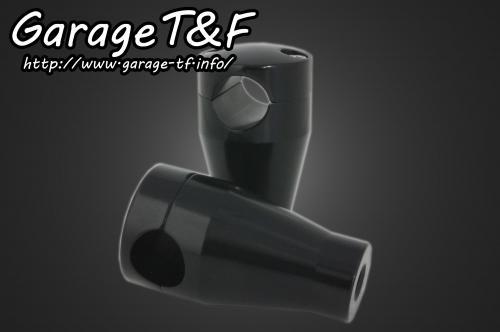 マグナ250(V-TWIN MAGNA) ハンドルポスト3インチ(ブラック) ガレージT&F