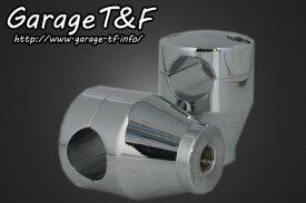 スティード400(STEED) ハンドルポスト2インチ(メッキ) ガレージT&F