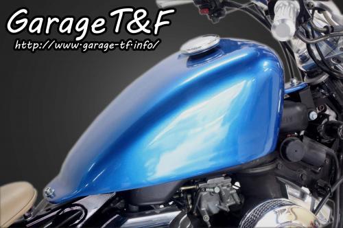 ドラッグスター250(DRAGSTAR) スポーツスタータンクキット ガレージT&F