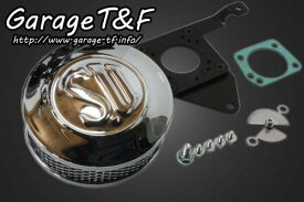 ドラッグスター400/クラシック(DRAGSTAR) SUエアクリーナーキット ガレージT&F