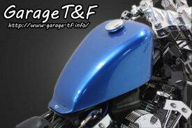 ドラッグスター400/クラシック(DRAGSTAR) ビッグスポーツスタータンクキット ガレージT&F