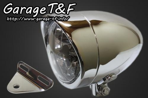 ドラッグスター400(DRAGSTAR) 4インチプレーンライト(ロング)&ライトステー(タイプA)キット ガレージT&F