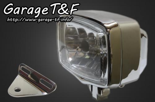 ドラッグスター400(DRAGSTAR) スクエアライト&ライトステー(タイプA)キット ガレージT&F