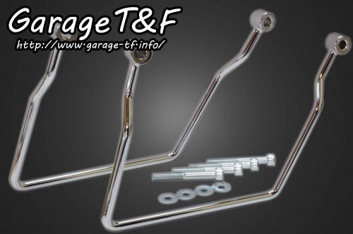 ドラッグスタークラシック400(DRAGSTAR) サドルバックサポート(クラシックモデル専用) ガレージT&F