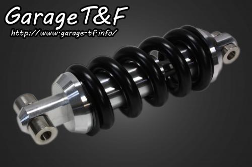 ドラッグスター400/クラシック(DRAGSTAR) ビレットサスペンション ガレージT&F