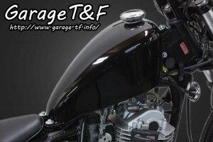 グラストラッカー/ビッグボーイ スリムスポーツスタータンクキット ガレージT&F