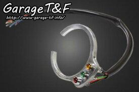 インジケーターランプ(3連)&取り付けステー(ポリッシュ)リングタイプ セット ガレージT&F