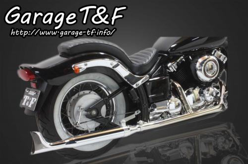 ドラッグスター400/クラシック(キャブ仕様) 2in1クラシックマフラー(ステンレス)タイプ4 ガレージT&F