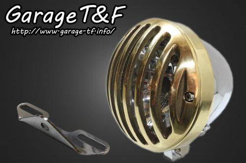 ドラッグスター400クラシック 4.5インチバードゲージヘッドライト(メッキ/真鍮)&ライトステー(タイプB)キット ガレージT&F