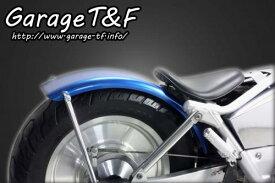 マグナ250/S フラットフェンダーキット ガレージT&F