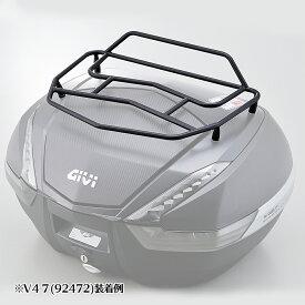 V47/56用メタルラック E159 GIVI(ジビ)