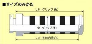 シャドウ400(SHADOW)アルミグリップΦ1インチ(25.4mm)ハンドル用TYPE2クロームメッキHURRICANE(ハリケーン)