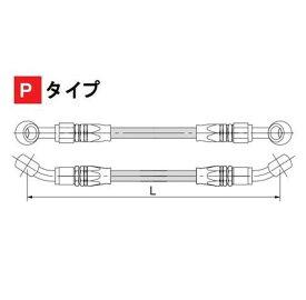 ブレーキホース(オリジナル フルステンレス製)Pタイプ 130cm HURRICANE(ハリケーン)