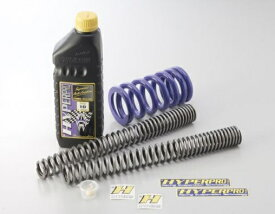 バンディット1250F(ABS)/GSX1250FA(10〜13年) コンビキット フロントスプリング(22051590)/リアスプリング(22051591) ハイパープロ(HYPER PRO)