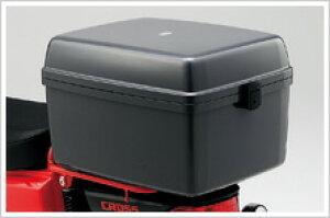 スーパーカブ110(SUPERCUB) ビジネスボックス 簡易ロックタイプ HONDA(ホンダ)