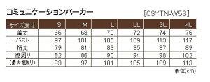 コミュニケーションパーカーK(ブラック)LサイズHONDA(ホンダ)