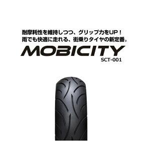 MOBICITY(モビシティ)130/70-12 62L リア用 TL(チューブレス) IRC(アイアールシー)