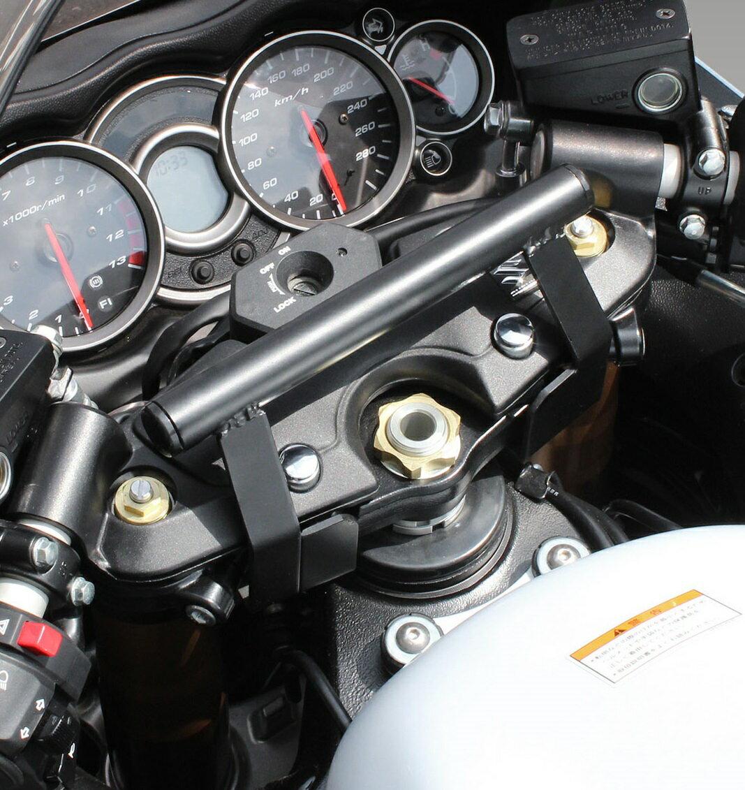 GSX1300R(隼)99年〜 ハンドルマウントステー ブラック KIJIMA(キジマ)